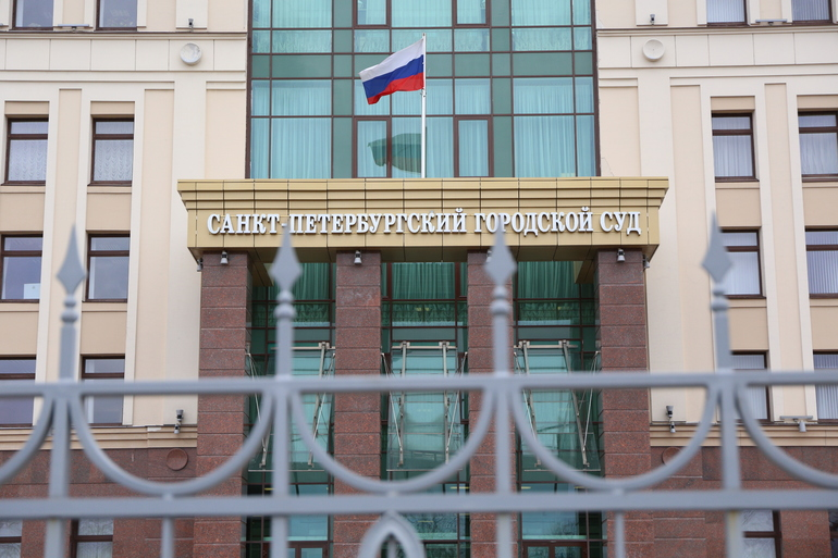 Петербургский городской суд оправдал экс-следователя, обвиняемого в краже наркотиков из вещдоков