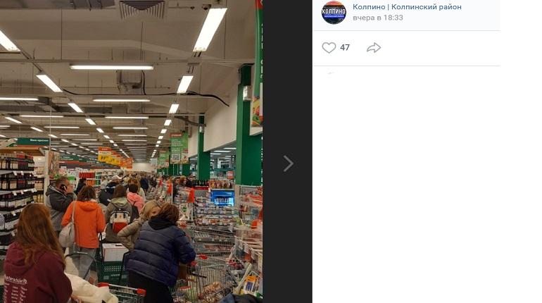 В петербургских магазинах «О`кей» покупатели стояли в очередях из-за технического сбоя