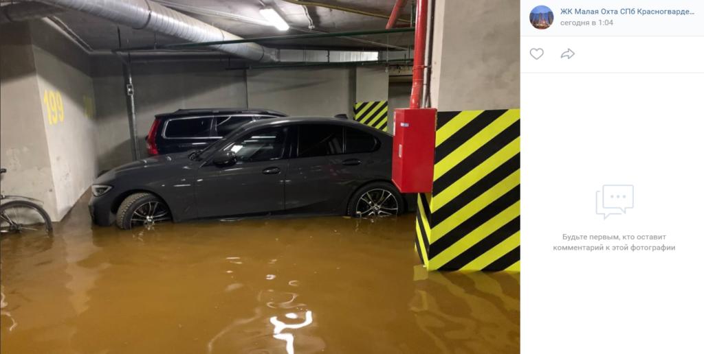 В ЖК «Малая Охта» ночью затопило подземный паркинг с иномарками