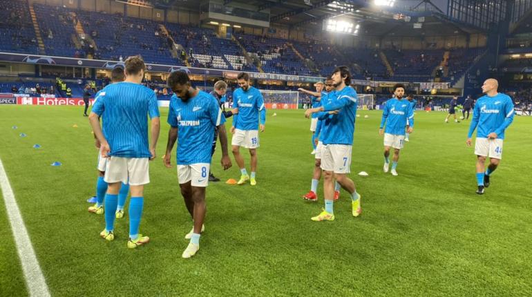 В Лондоне начался матч «Челси» — «Зенит»