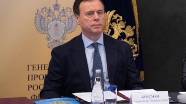 Путин освободил от должности заместителя генпрокурора Буксмана