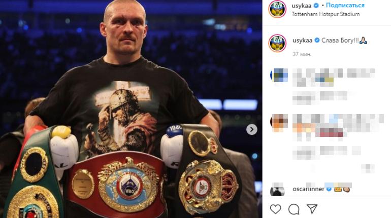 Усик победил Джошуа и стал чемпионом мира по боксу в тяжёлом весе