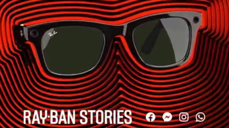 ФСБ считает, что «умные очки» от Facebook можно отнести к шпионским устройствам