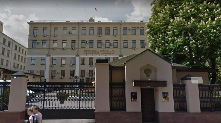 Генпрокуратура признала нежелательными в России две организации саентологов