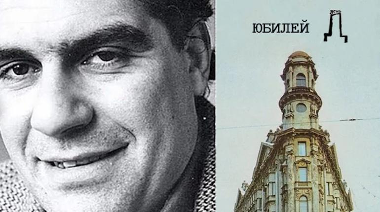В Петербурге начался самый масштабный «День Д» в честь 80-летия со дня рождения писателя