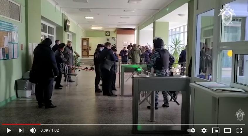 СК опубликовал видео с места стрельбы в университете Перми