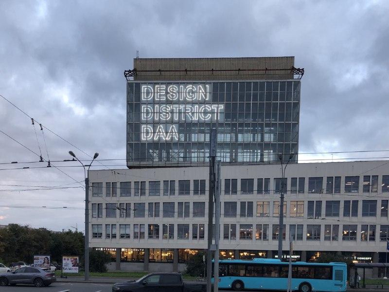После ухода москвичей из Artplay в творческом кластере мероприятий стало меньше в 13 раз