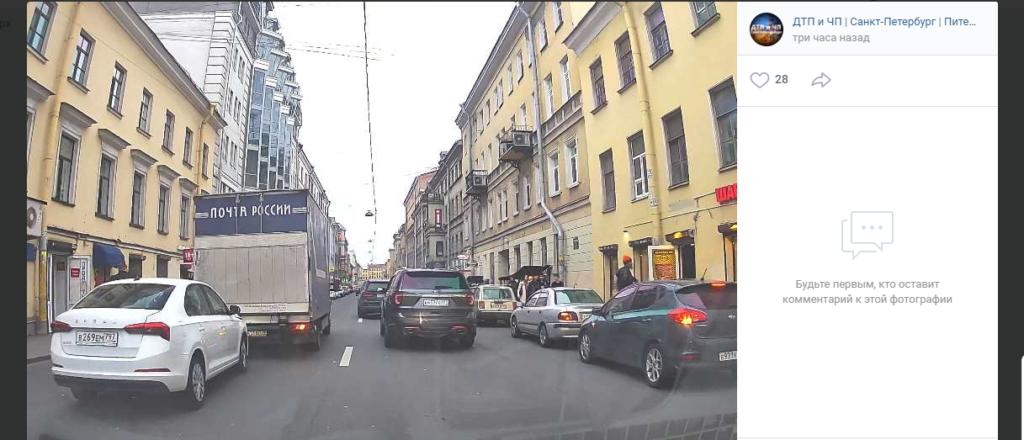 На Гончарной улице легковушка решила ускорить работу «Почты России»