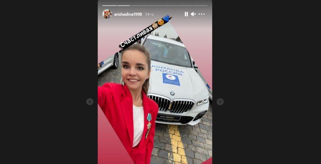 Российским олимпийцам вручили ключи от BMW