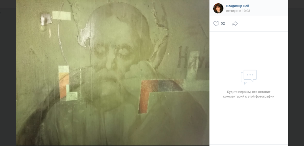 В Павловском соборе Гатчины начали расчищать от краски историческую живопись