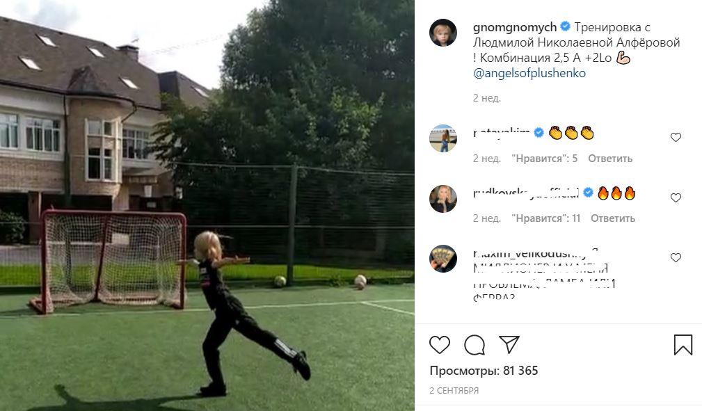 Восьмилетний сын Евгения Плющенко сломал руку во время игры в футбол