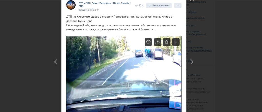 Три автомобиля столкнулись на Киевском шоссе после лихачества «Лады»