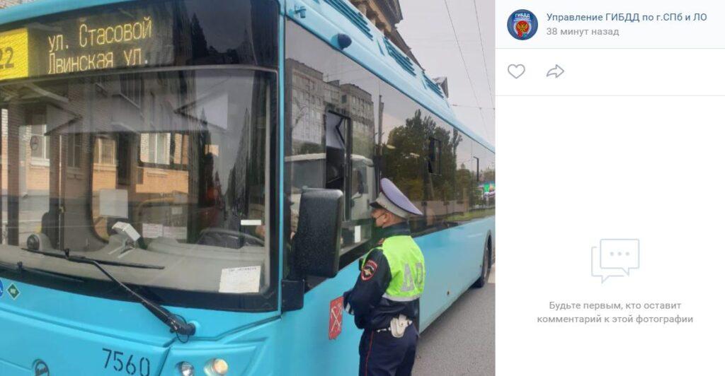 В Петербурге скрытые патрули ГИБДД проверили водителей автобусов в районах — лидерах по числу ДТП