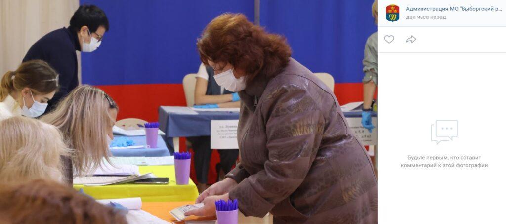 Первый день выборов в Ленобласти проходит без нарушений и под контролем полиции