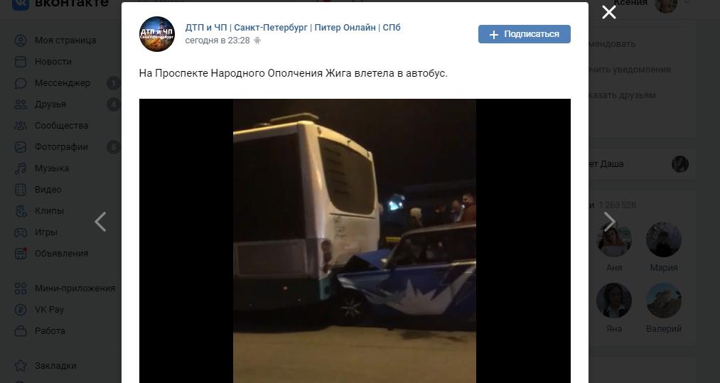 На проспекте Народного Ополчения водитель «Жигули» влетелв автобус