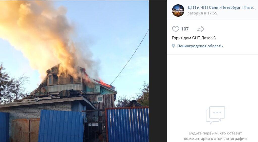 В садоводстве «Лотос» Ленобласти загорелся дачный дом