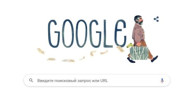Google посвятил логотип поисковой строки Довлатову