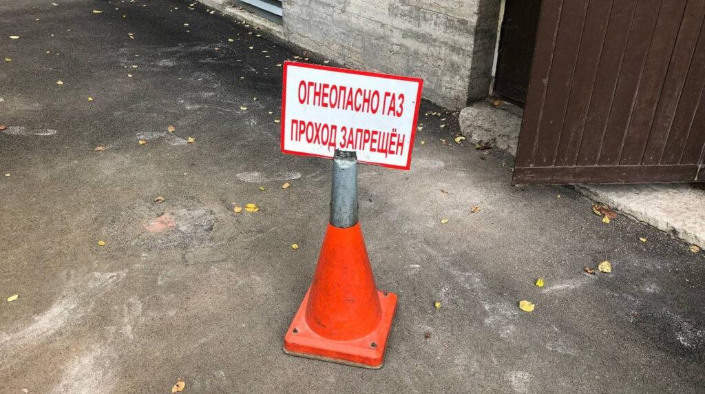 На Петроградке оперативно устранили утечку газа в жилом доме