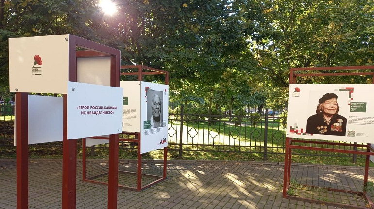 В сквере Профессора Попова открылась фотовыставка, посвященная ветеранам войны