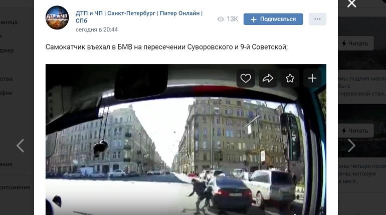 На Суворовском проспекте самокатчик въехал в БМВ на зебре