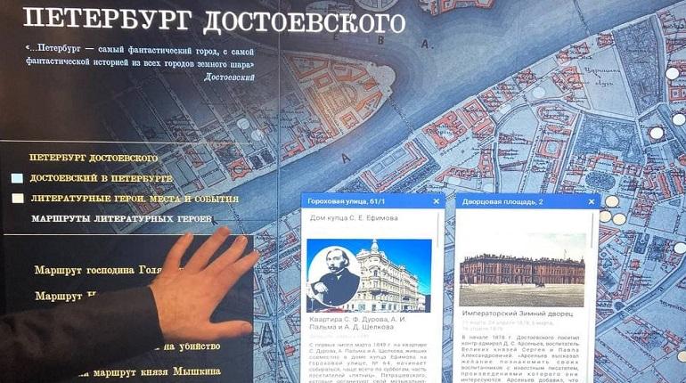 Петербургский музей Достоевского представил обновленную к 200-летию писателя экспозицию