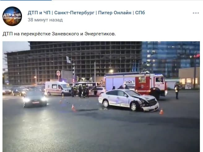 На перекрёстке проспектов Энергетиков и Заневского произошла авария