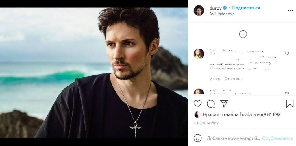 Кинокомпания «Нон-Стоп Продакшн» снимет сериал про Павла Дурова для онлайн-кинотеатра Okko