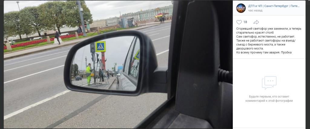 На стрелке Васильевского острова заменили сгоревший светофор