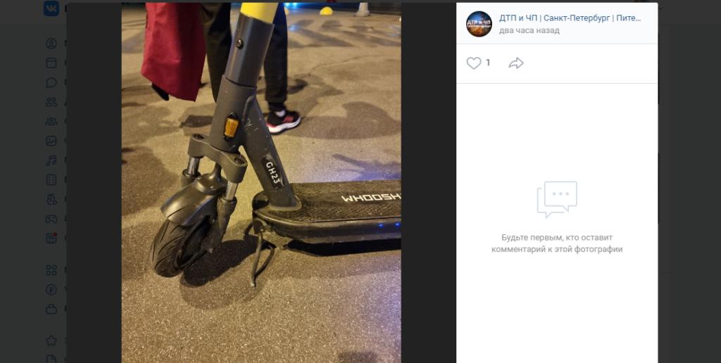 В Петербурге наглый самокатчик пытался сбежать с места ДТП