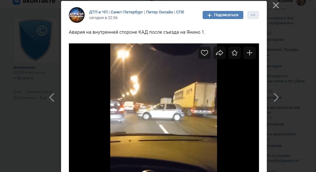 В Ленобласти на кольцевой автодороге произошло массовое ДТП