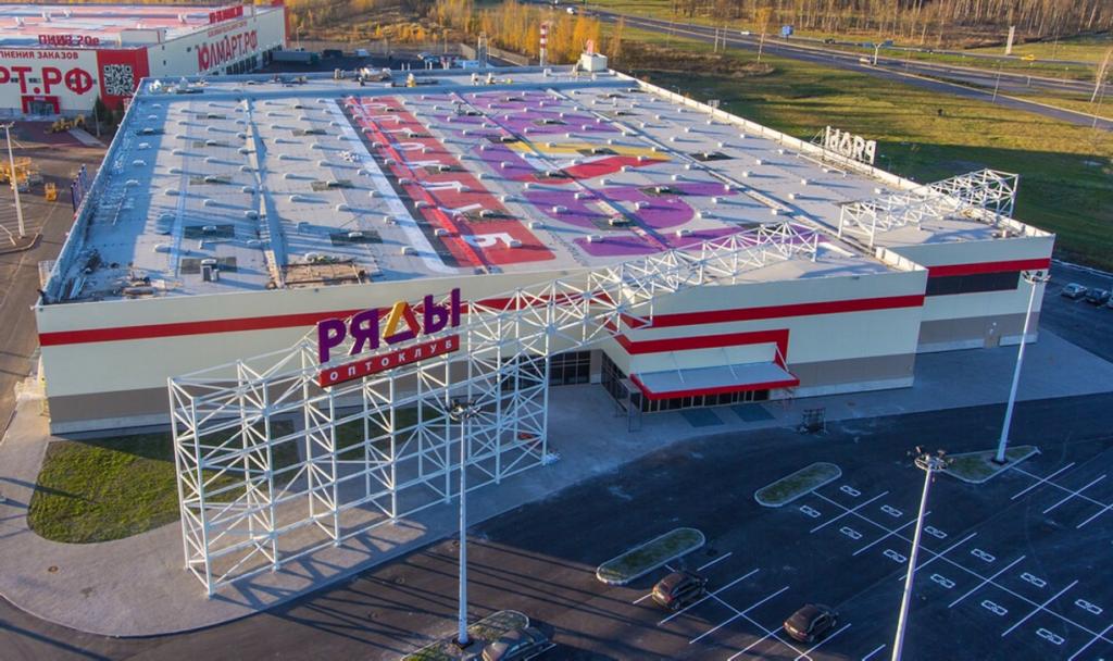 В Петербурге сорвалась сделка на 859 млн рублей по продаже гипермаркета «Ряды» на Пулковском шоссе