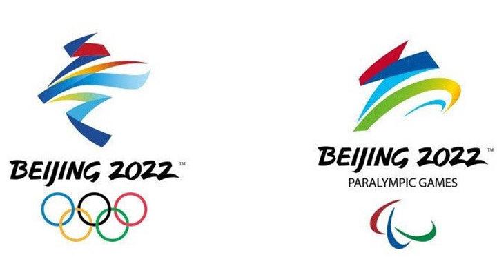 Следующая Олимпиада пройдет в Пекине: а где дальше и когда Игры примет Россия?
