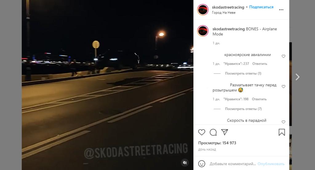 Красноярский гонщик «взлетел» над мостом в центре Петербурга