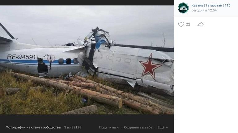 Стали известны подробности крушения самолета L-410 в Татарстане с 16 погибшими
