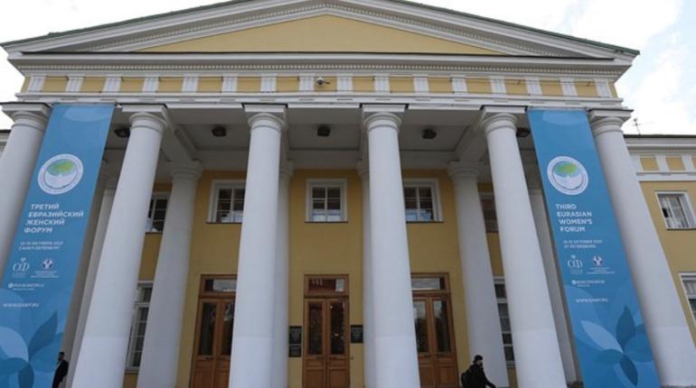 Третий Евразийский женский форум стартовал в Петербурге