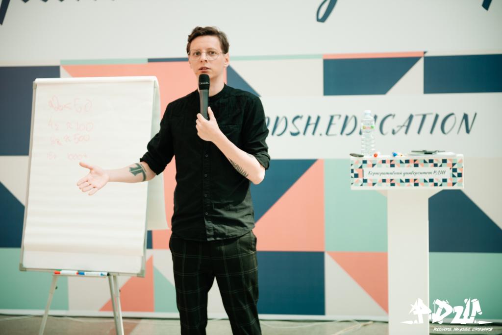 Кирилл Загустин: ситуации с учителями-блогерами должны решать комиссии по этике