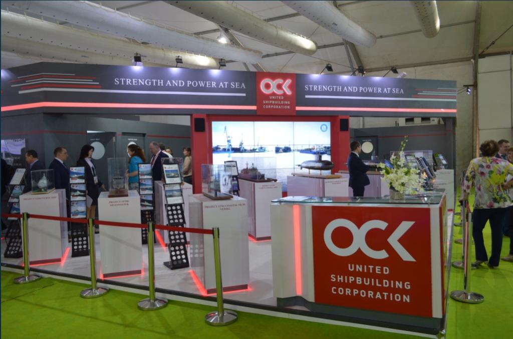 ОСК завершила переезд головного офиса из Москвы в Петербург