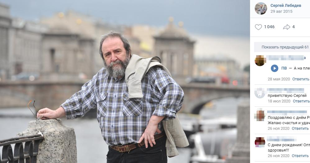 В Петербурге умер создатель «Зоны Достоевского» Сергей Лебедев