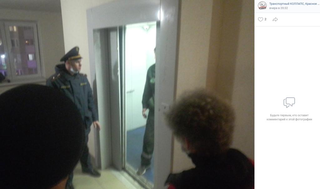 Лифт с подростками упал в Красном Селе