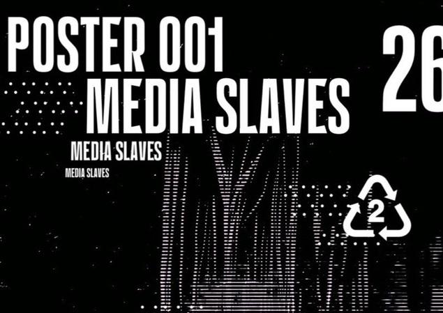 В Петербурге пройдет трехдневный фестиваль Digital-искусства Media Slaves Fair