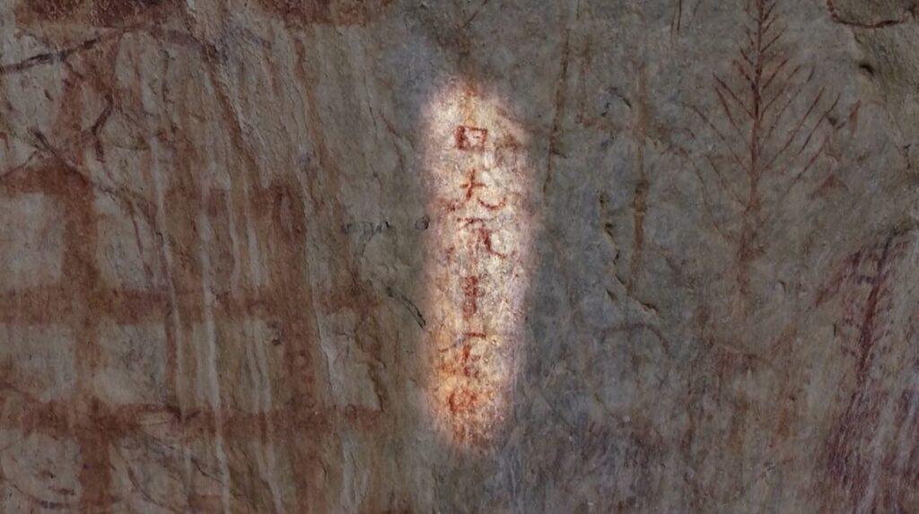 Ученые обнаружили следы таинственной цивилизации в горах Тибета