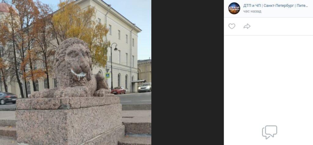 Вандалы отбелили зубы петербургским львам