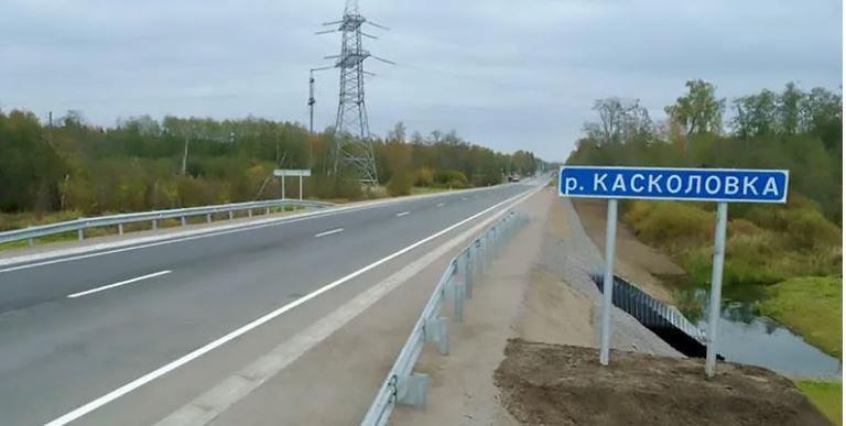 Движение на участке подъезда к Кингисеппу через Касколовку запустили на три месяца раньше срока