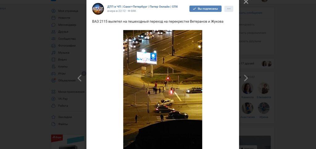 ВАЗ вписался в столб и вылетел на пешеходный переход после столкновения с «Газелью» на Ветеранов