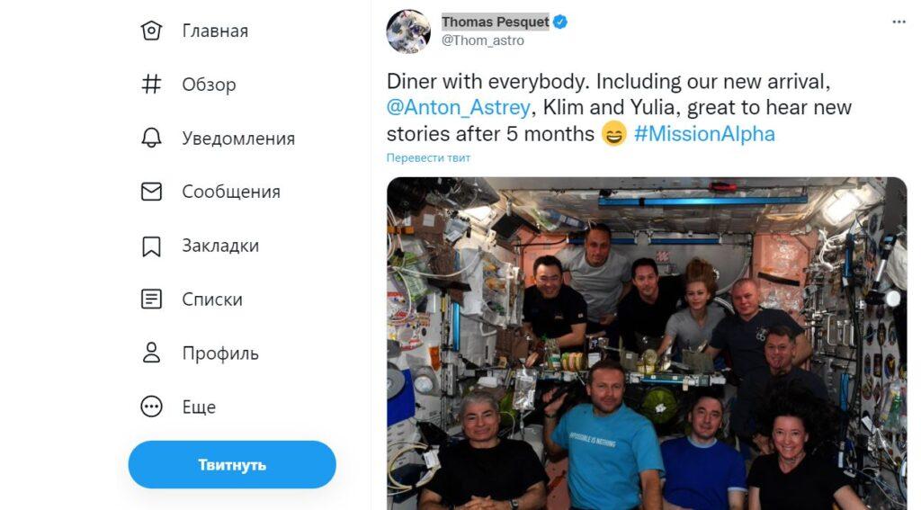 Появилась фотография космического ужина членов экипажа МКС с Пересильд и Шипенко