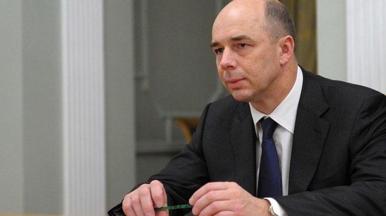 Силуанов назвал госдолг России безопасным